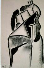 """Mikhail LARIONOV - Drawing-Watercolor - """"PORTRAIT"""""""