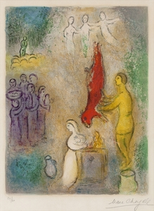 Marc CHAGALL, Sacrifice aux Nymphes, from 'Daphnis et Chloe'