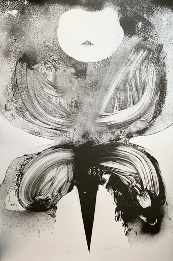 Otto PIENE - Estampe-Multiple - Addis Abeba 07