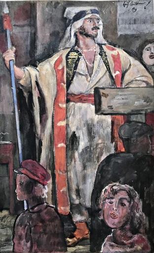 Erich BÜTTNER - Drawing-Watercolor - Der Wächter