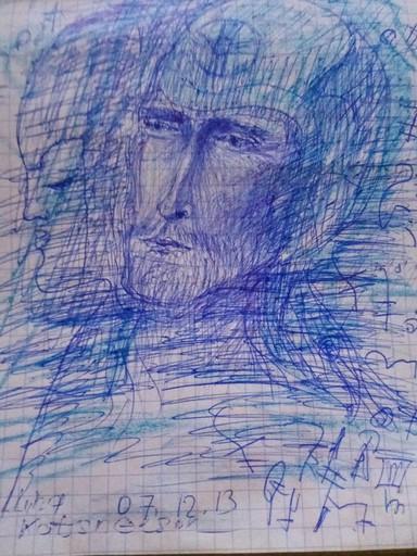 Ellina KATSNELSON - Drawing-Watercolor - Kriss