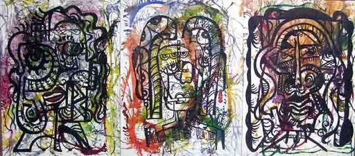 Miriam ARMAN - Pintura - Figure