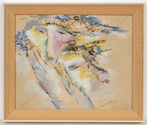 "Boris DEUTSCH - Dessin-Aquarelle - ""Praying women"", watercolor"