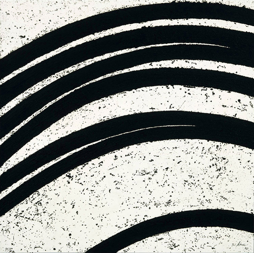 Richard SERRA - Print-Multiple - Between the Torus and the Sphere III