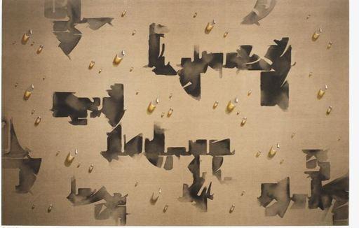 Tschang-Yeul KIM - Druckgrafik-Multiple - RECURENCE 1
