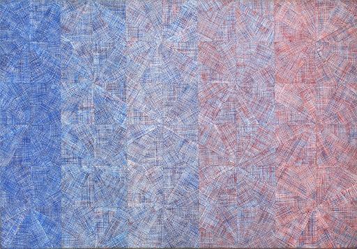 Mario NIGRO - Peinture - Vibrazione nello spazio totale: serialità progressiva con vi