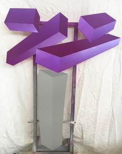 Rafael BARRIOS - Sculpture-Volume - F165