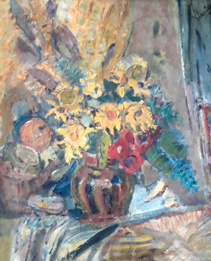 Michel KIKOINE - Peinture - Yellow Flowers in a Vase