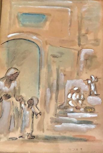 David HENDLER - Disegno Acquarello - Street in Jerusalem