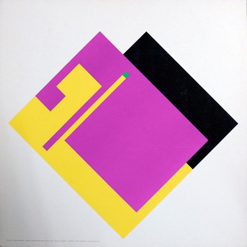 Bruno MUNARI - Stampa Multiplo - Negativo Positivo