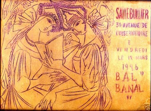 Nathalie GONTCHAROVA - Zeichnung Aquarell - Draft of a poster for a second Bal Banal