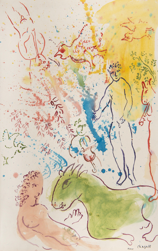 Marc CHAGALL - Drawing-Watercolor - La fête autour du nu rose