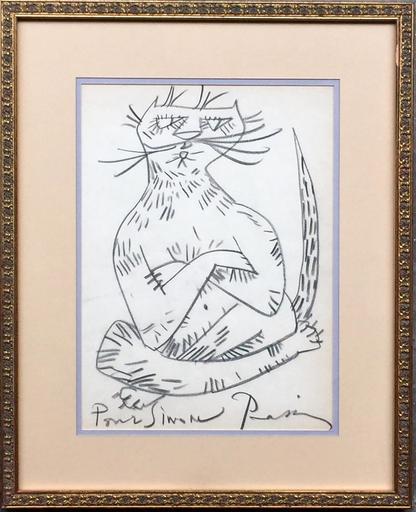 Mario PRASSINOS - Drawing-Watercolor