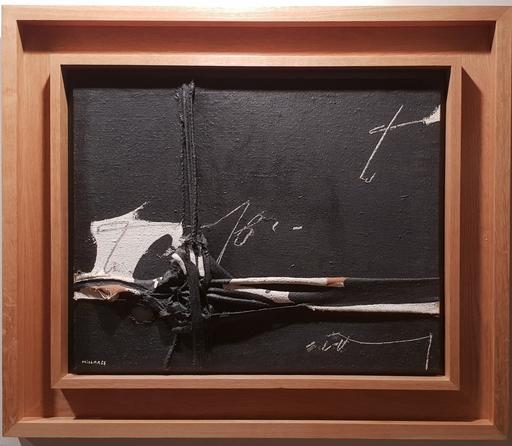马诺洛·米拉雷斯 - 绘画 - Humboldt en el Orinoco