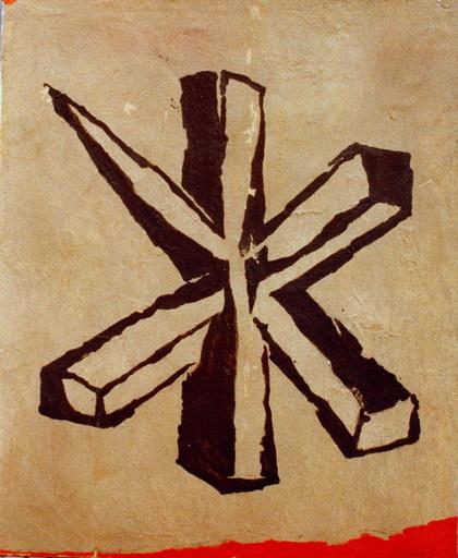 Xaime CABANAS - Pintura - RETRANCA