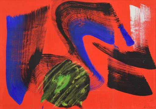 Gérard SCHNEIDER - Painting - Composition Abstraite