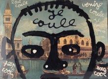 BEN (1935) - Venezia