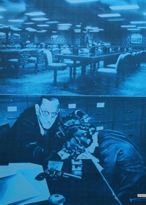 Jacques MONORY - Print-Multiple - usa 76