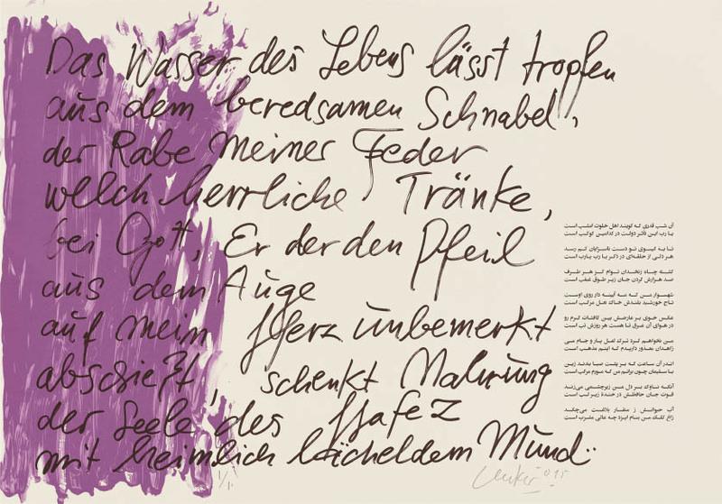 Günther UECKER - Estampe-Multiple - Huldigung an Hafez Nr. 11