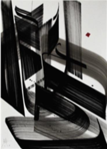 ZEPHA - Disegno Acquarello - Deconstruction Creative III