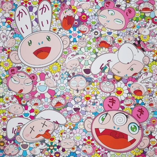 Takashi MURAKAMI - Print-Multiple - You have all sorts of ups and downs in life. Right, Kaikai a