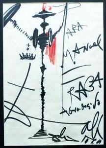 """萨尔瓦多·达利 - 水彩作品 - """"Don Quichotte"""""""