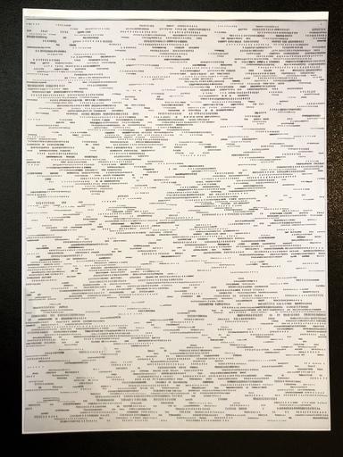 DADAMAINO - Dibujo Acuarela - Alfabeto della mente Lettera 12