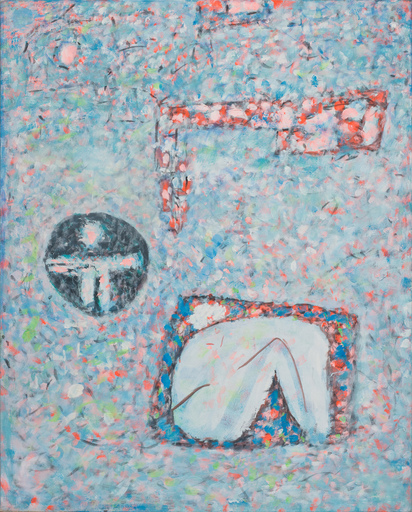 Marie RAYMOND - 绘画 - Enfermés dans les formes