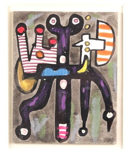 Walter L. BRENDEL - Dessin-Aquarelle - Abstrakte Figur 1970