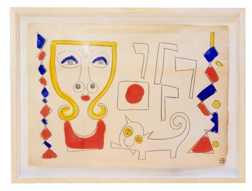 Albert CHUBAC - Disegno Acquarello - N79