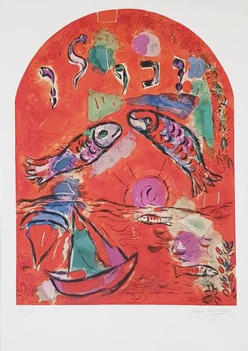 Marc CHAGALL - Stampa-Multiplo - Der Stamm Zebulon  (Fenster für Jerusalem)
