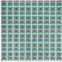 Andy WARHOL - Stampa Multiplo - S & H Green Stamps