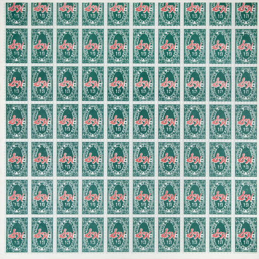 Andy WARHOL - Stampa-Multiplo - S & H Green Stamps
