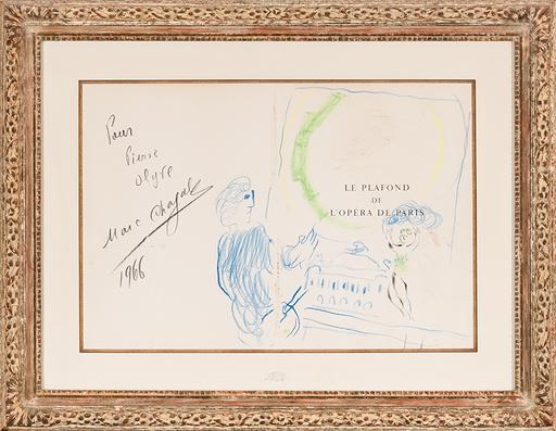 Marc CHAGALL - Dibujo Acuarela - Le plafond de l'Opéra de Paris