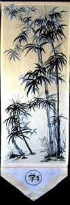 Helena KOUGARYNE - Peinture - Dark bamboo