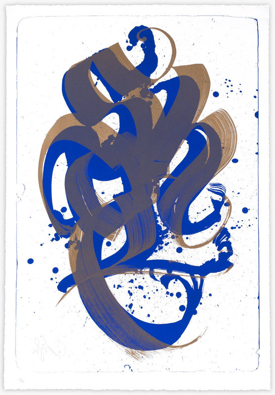 SHOE - Druckgrafik-Multiple - Unambidextrous Shoe (Blue & Metallic Brown