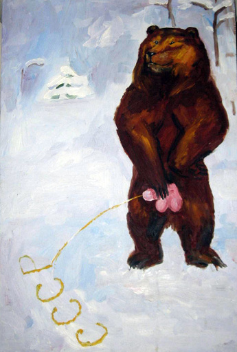 Leonid SOKOV - Pintura - CCCP