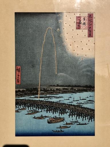 Hiroshige ANDO - Grabado - Feu d'artifice a Ryogoku