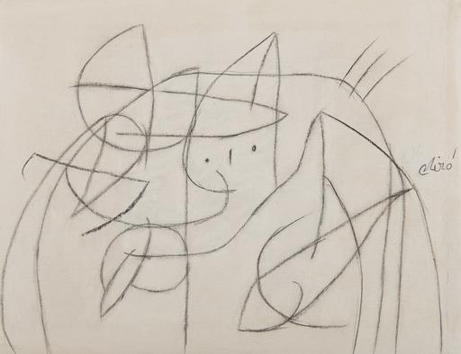 Joan MIRO - Disegno Acquarello - Femme