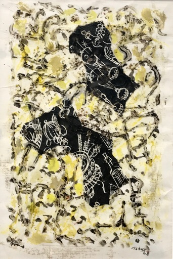 Mark TOBEY - Peinture - Untitled
