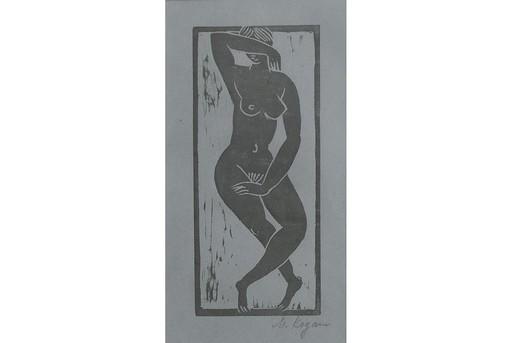 Moissej KOGAN - Estampe-Multiple - Stehender weiblicher Akt