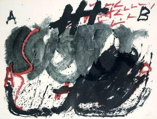 Antoni TAPIES - Grabado - Espiral [from the series Negre i roig] #H.C.
