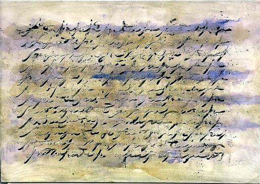 Alfredo RAPETTI - Gemälde - Lettera sacra