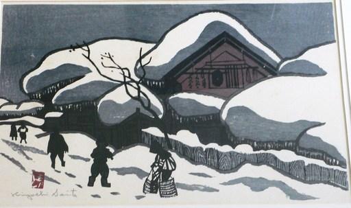 "Kiyoshi SAITO - Print-Multiple - ""Winter in Aizu"""
