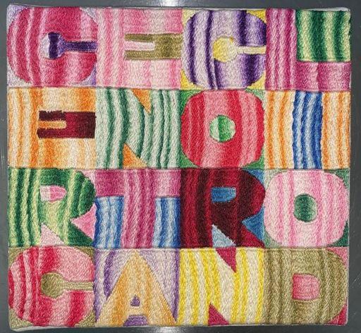 阿里杰罗•波堤 - 挂毯 - Cercando il centro