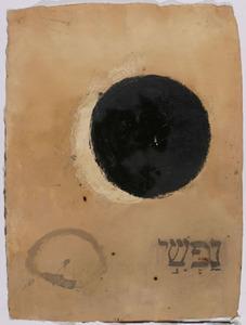 Piero PIZZI CANNELLA - Gemälde - L'ANIMA MIA