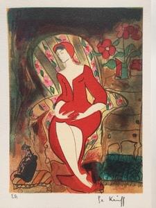 Linda LE KINFF - 版画