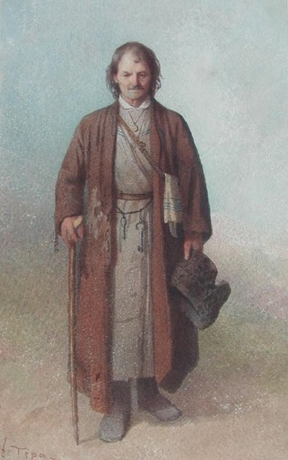 Franciszek TEPA - Drawing-Watercolor - Paysan Poet des Environs de Sokal