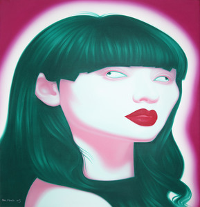 FENG Zhengjie - Painting - China 2005 n. 67