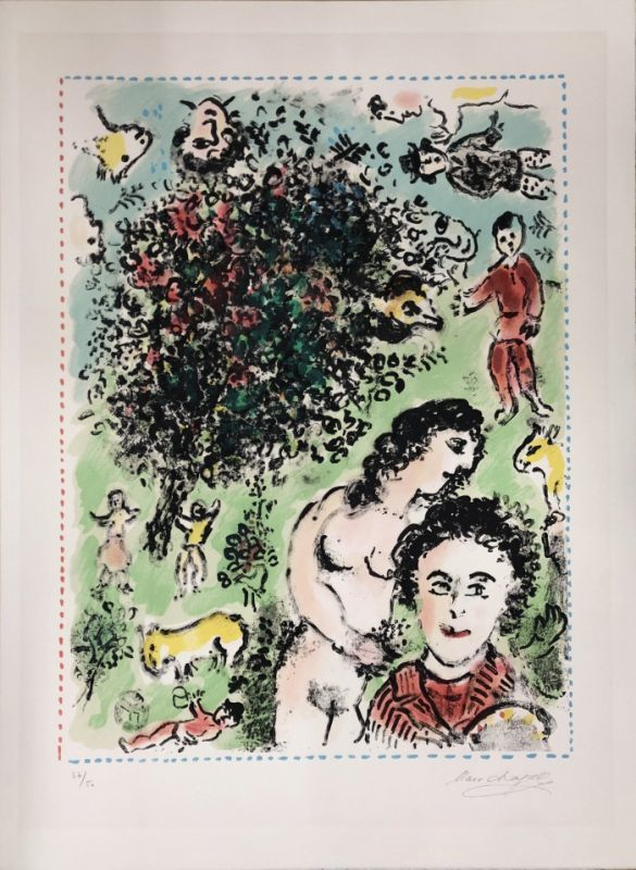 Marc CHAGALL - Stampa-Multiplo - Dans le jardin
